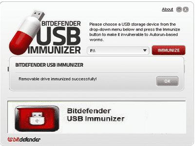 Téléchargez USB Immunizer (Gratuit)